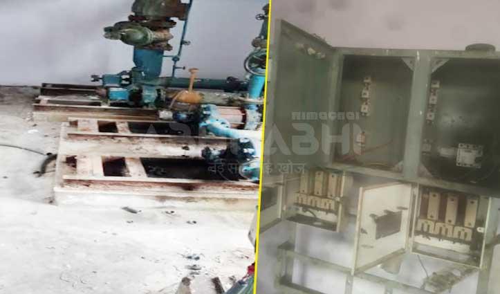 नादौन में Irrigation Scheme की मशीनों पर चोरों ने किया हाथ साफ