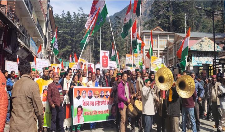 बढ़ती महंगाई को लेकर केंद्र और राज्य सरकार के खिलाफ Congress का प्रदर्शन
