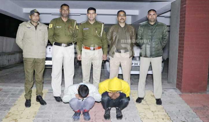 कार चोरी के मामले में पकड़े दो युवक, एक ने दुराचार के लिए की थी इस्तेमाल