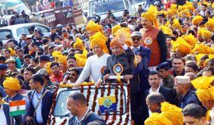भव्य शोभायात्रा के साथ शुरू हुआ International Shivratri Festival