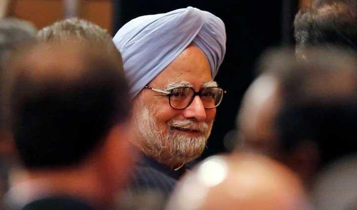 Trump के सम्मान में राष्ट्रपति कोविंद देंगे रात्रिभोज, मनमोहन सिंह ने किया किनारा