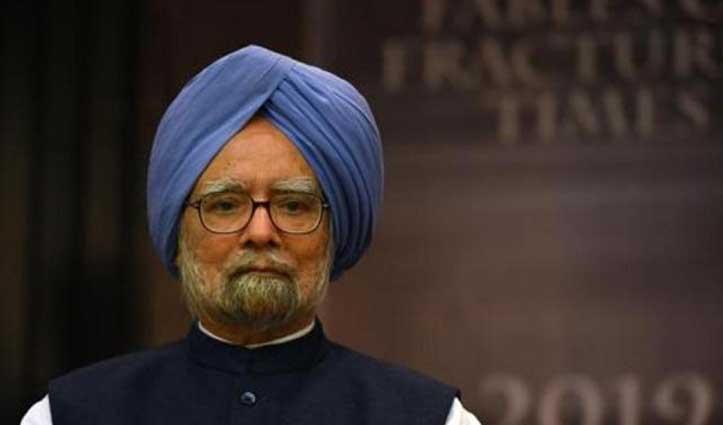 राष्ट्रवाद और भारत माता की जय के नारे का हो रहा गलत इस्तेमाल- पूर्व PM मनमोहन सिंह