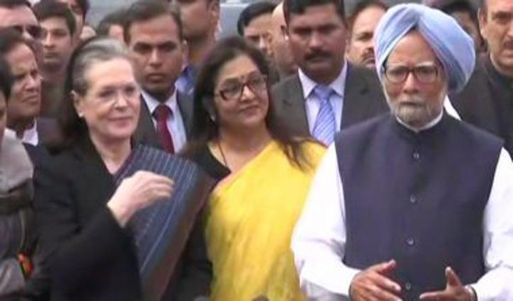Delhi violence 'राष्ट्रीय शर्म', 'राष्ट्रपति सरकार को याद दिलाएं राजधर्म' : मनमोहन सिंह