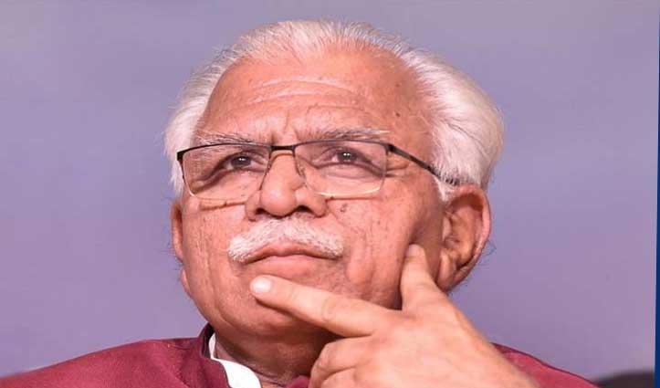 हरियाणा के CM मनोहर लाल के खिलाफ याचिका दायर, निर्वाचन रद्द करने की मांग
