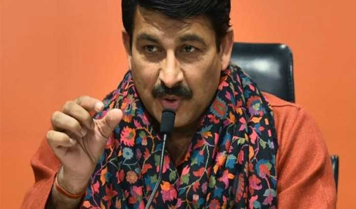 Delhi Election Result : 'हार हो या जीत मैं जिम्मेदारी लेने को तैयार हूं', : मनोज तिवारी