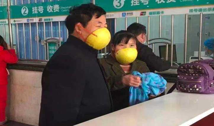 Corona virus के डर से लोगों ने तैयार किए ऐसे अजीब Mask, देखकर रोक नहीं पाएंगे हंसी