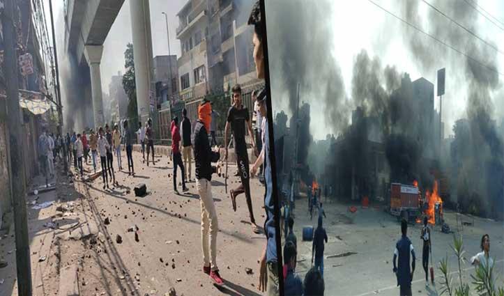 CAA पर हिंसाः दिल्ली पुलिस के हेड कांस्टेबल की मौत, 10 से ज्यादा गाड़ियां जलाईं