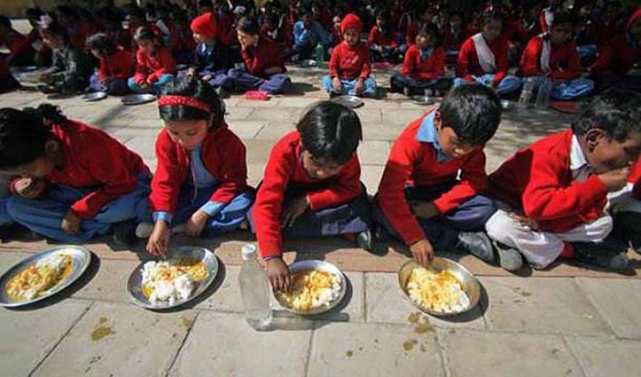 Mid-Day Meal को और पौष्टिक बनाने की तैयारी, मेधावी स्टूडेंट को Laptop आवंटन के आदेश जारी