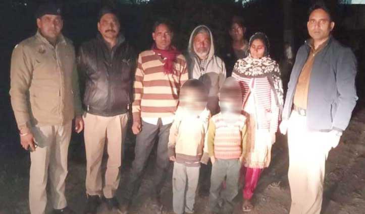 खेलते-खेलते लापता हुए दो प्रवासी बच्चे, पुलिस ने एक घंटे में ढूंढ निकाले