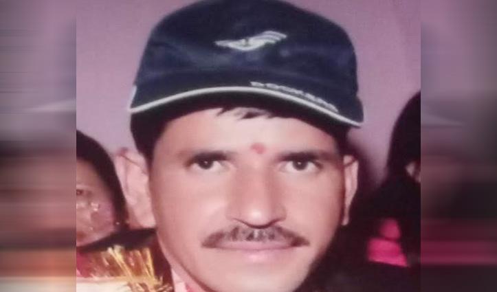 चुवाड़ी के गोधरा गांव का व्यक्ति चार दिन से लापता, तलाश में जुटी Police