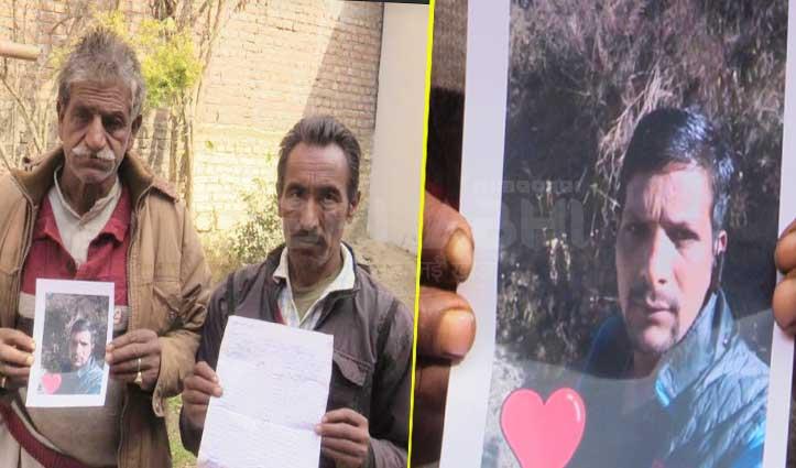 छोटे बेटे की हो गई मौत, गम में बड़ा बेटा हो गया गुम-तलाश में दर-दर भटक रहा परिवार