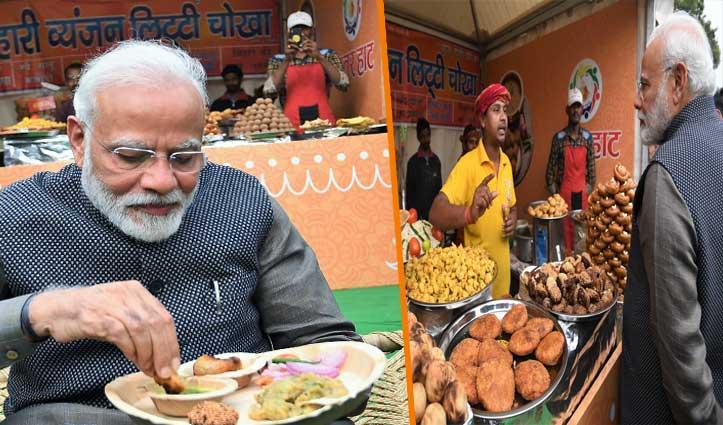 India Gate पर हुनर हाट देखने पहुंचे PM मोदी, लिट्टी-चोखा खाया; कुल्हड़ वाली चाय भी पी
