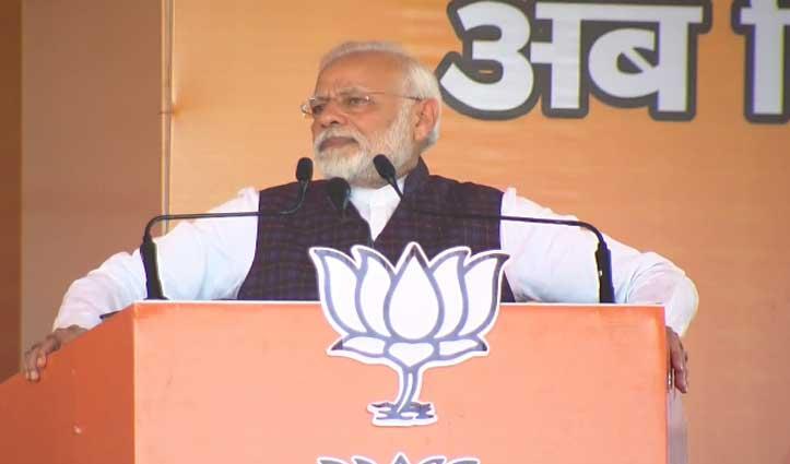 दिल्ली को CAA और 370 हटाने का समर्थन करने वाली सरकार की जरूरत : PM Modi