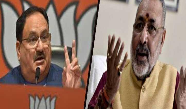 BJP अध्यक्ष जेपी नड्डा ने विवादित टिप्पणियों के लिए गिरिराज सिंह को भेजा Notice