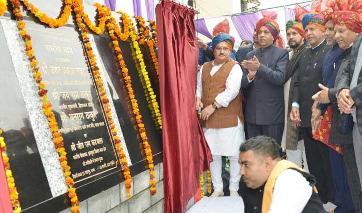 Nadda accorded rousing welcome at Jhandutta in Bilaspur