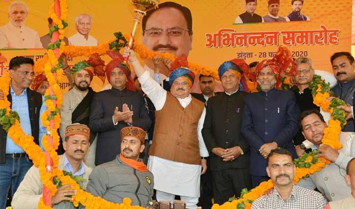 नड्डा बोले- उनके जैसा छोटा कार्यकर्ता भी राष्ट्रीय अध्यक्ष बन सकता है, ऐसा BJP में ही संभव