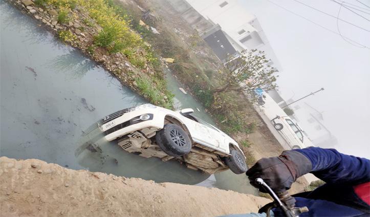 Low Visibility से हादसे का शिकार हुई कार, ग्रामीणों ने बचाई चालक की जान