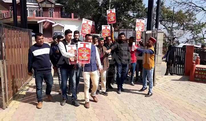 नाहन में Youth Congress का हल्ला बोल, गैस सिलेंडर के बढ़े दामों पर घेरी सरकार