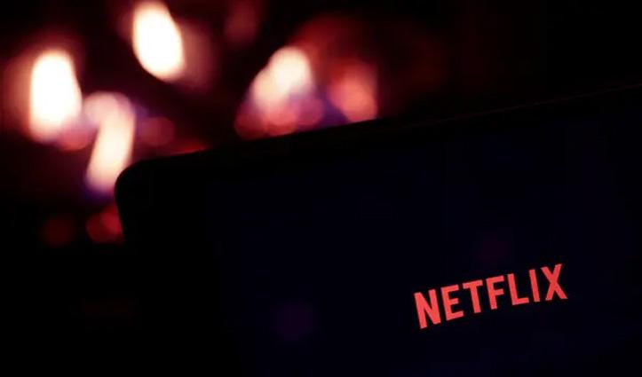 Netflix के 199 और 499 वाले प्लान्स में हुआ बदलाव, जानें