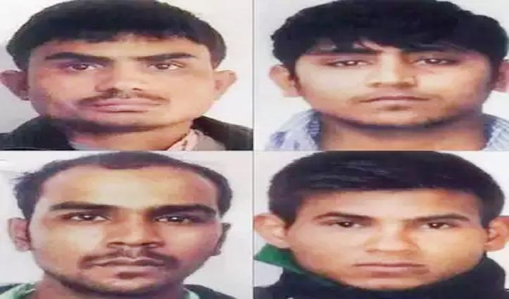 Nirbhya Case: दोषियों के खिलाफ डेथ वारंट जारी करने पर आज होगी सुनवाई