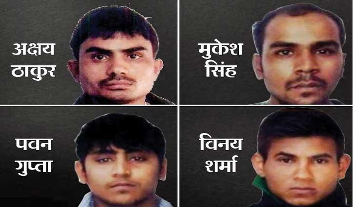 Nirbhaya Case: अब 3 मार्च सुबह 6 बजे दी जाएगी दोषियों को फांसी, नया डेथ वारंट जारी
