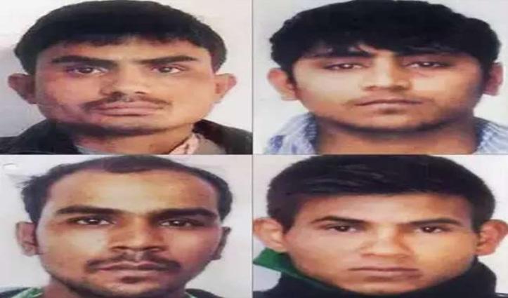 Nirbhaya Case : तिहाड़ जेल प्रशासन ने दोषियों के परिजनों को लिखी चिठ्ठी, पूछी ये बात