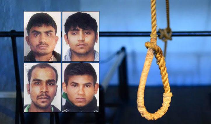 Nirbhaya case : तय हो सकती है फांसी की डेट, केंद्र सरकार और दिल्ली पुलिस की याचिका पर सुनवाई आज