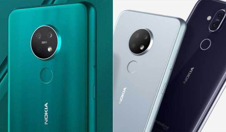 लॉन्च से पहले लीक हुई Nokia 5.2 की फोटो और कीमत, मिलेगा 'कैप्टन अमेरिका' कैमरा सेटअप