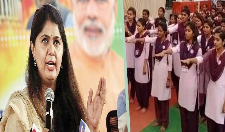 Valentine's Day पर छात्राओं को दिलाई गई शपथ- नहीं करेंगे प्यार; BJP ने उठाए सवाल