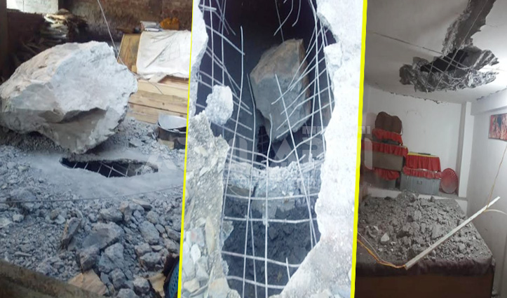 Chamba: मकान के लैंटल पर गिरे पत्थर, Bedroom तक पहुंचा मलबा