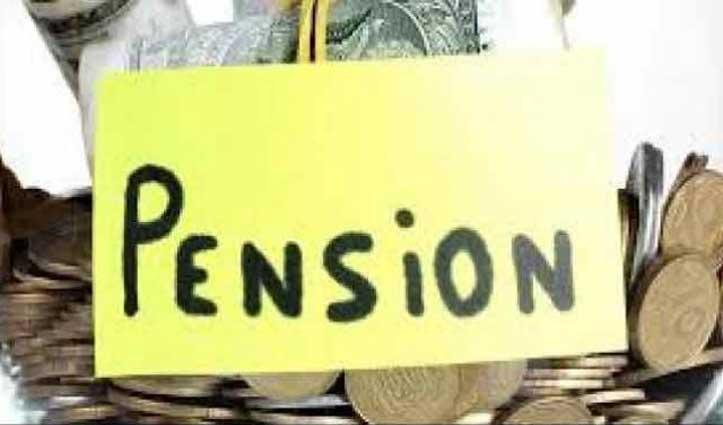 Budget Session: कर्मचारियों के पेंशन मामले को लेकर क्या बोली सरकार-जानिए