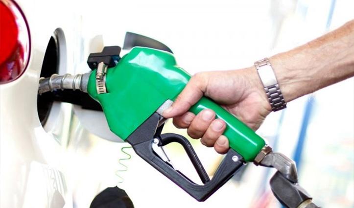 लगातार दूसरे दिन बढ़े पेट्रोल-डीजल के दाम, जानें आज का Rate