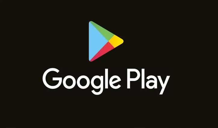 Google का बड़ा कदम: 600 विवादास्पद Apps को प्ले स्टोर से हटाया, जानें वजह