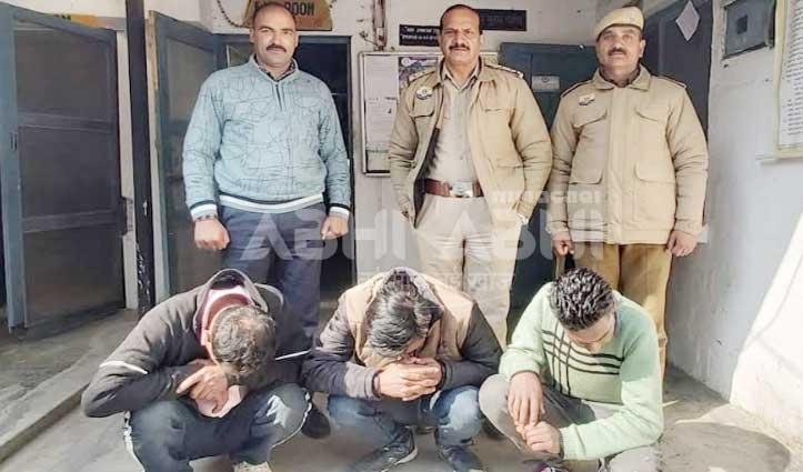 BSL Colony में हुड़दंग मचाने पर हिरासत में लिए तीन युवक