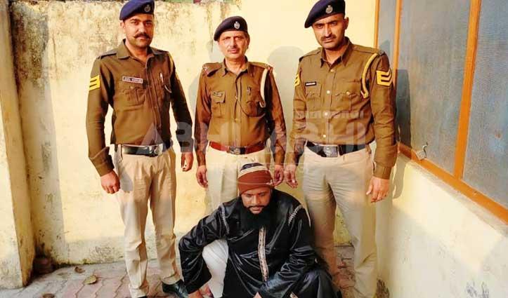 पांवटा साहिब: UP निवासी किशोर से कर रहा था गंदी हरकत, Police ने किया गिरफ्तार