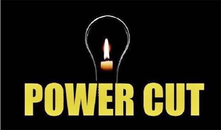 पूल कालोनी में सुबह के समय रोज Power cut से लोग परेशान