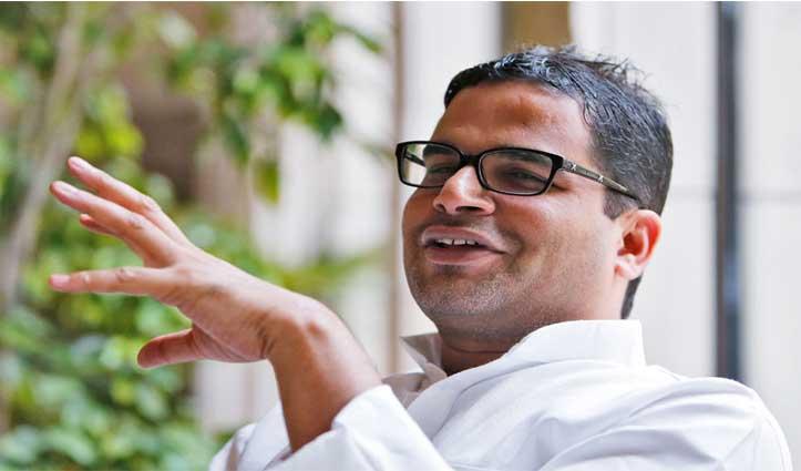 Nitish ने बेटे की तरह रखा लेकिन अब पूरे Bihar में एक कैंपेन चलाएंगे PK