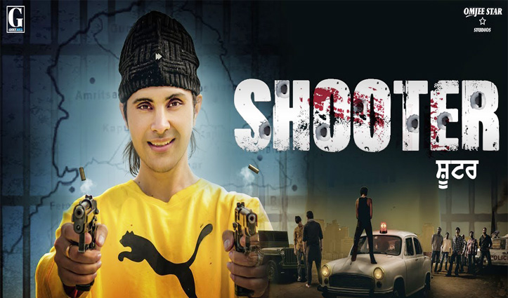 Gangster Sukha Kahlon की जिंदगी पर आधारित फिल्म 'शूटर' पर Ban