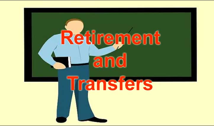 शिक्षकों की Retirement अब 31 मार्च को ही होगी, Transfers पर भी सरकार करने जा रही है ये