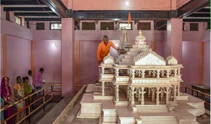 राम मंदिर ट्रस्ट को सरकार से मिला एक रुपए का दान, मंदिर निर्माण के लिए बने ये 9 नियम