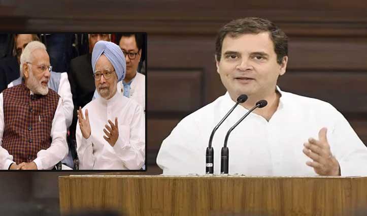 राहुल का सेल्फ गोल: चले थे Modi पर निशाना साधने, मनमोहन सरकार को ही कोस दिया