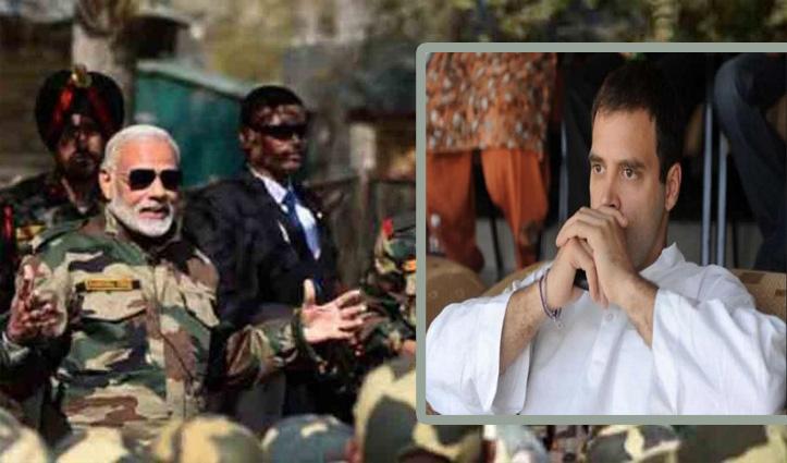 PM मोदी को कहा था 'Commander in Thief', कोर्ट ने जारी किया राहुल के नाम समन