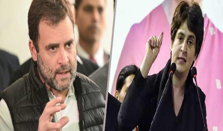 राहुल के बाद प्रियंका का केंद्र पर वार, समझाया BJP का आरक्षण खत्म करने का तरीका