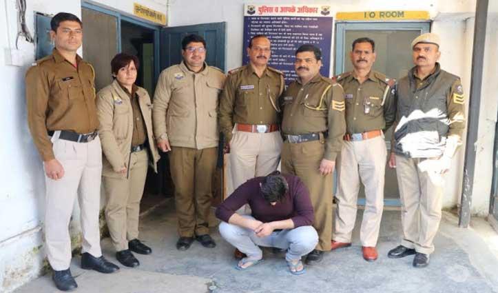 BSL Police ने नौकरी का झांसा देकर लाखों लूटने वाला जम्मू से धरा