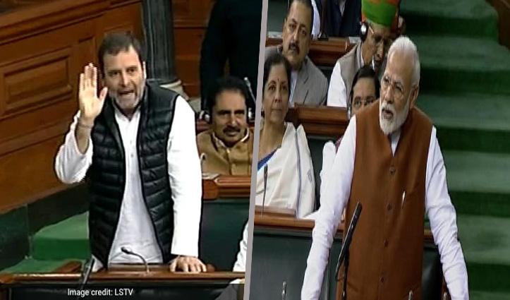 राहुल बोले- नरेंद्र मोदी को डंडा मारेंगे युवा, PM ने संसद में दिया करारा जवाब