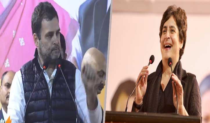 Delhi Election: राहुल-प्रियंका ने केंद्र और केजरीवाल पर बोला एकजुट हमला