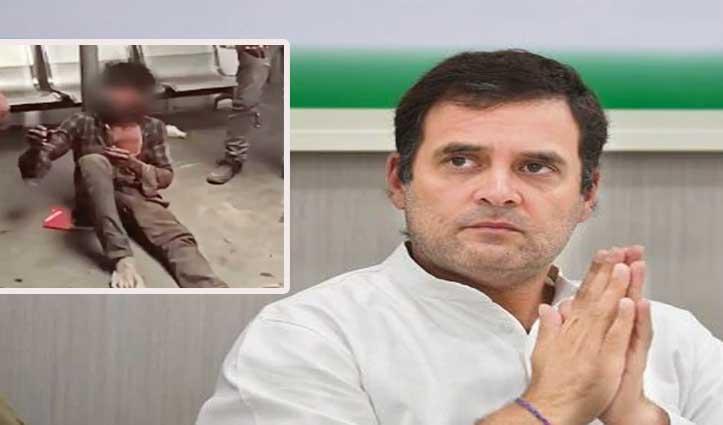 Rajasthan: चोरी के आरोप में दो दलित युवकों से बर्बरता पर राहुल का ट्वीट, BJP का पलटवार