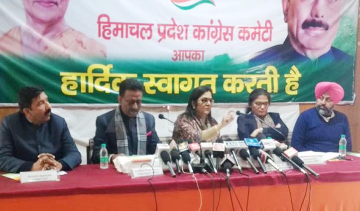 आरक्षण आधार पर पदोन्नति के निर्णय के खिलाफ केंद्र पर गरजी Rajni Patil