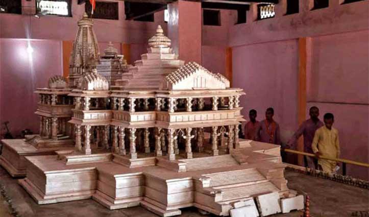 राम मंदिर ट्रस्ट बनने से नाराज महंत,  बुलाई संतों की बैठक