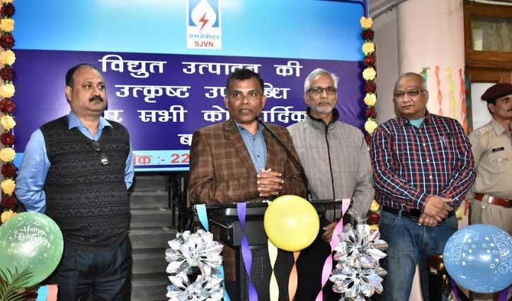 रामपुर जल विद्युत स्टेशन ने रचा इतिहास, बिजली उत्पादन में बनाया कीर्तिमान